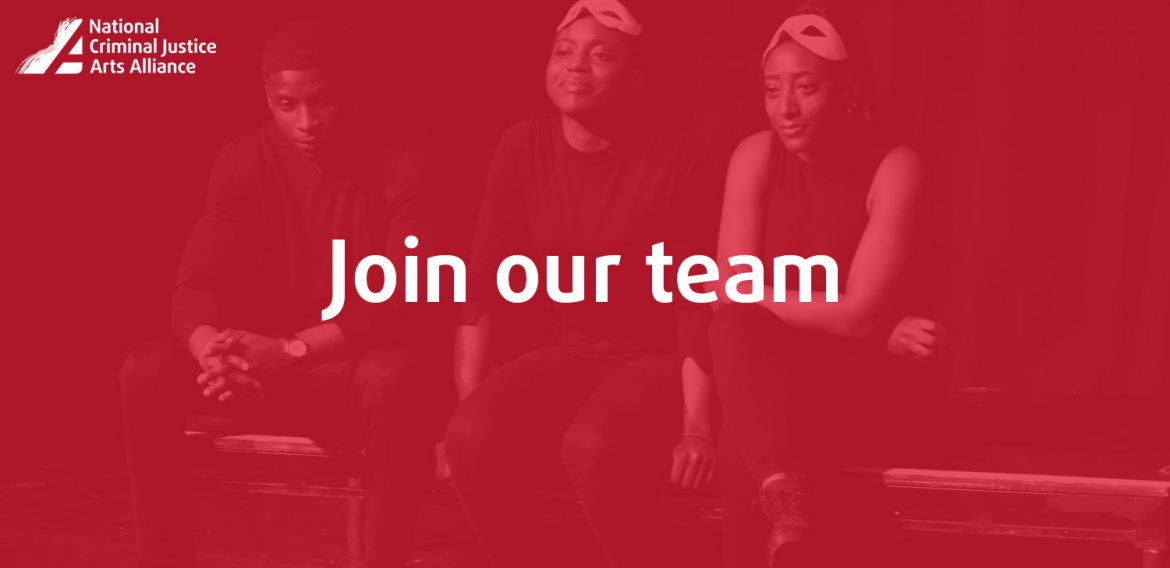 We're hiring: join our team as NCJAA manager